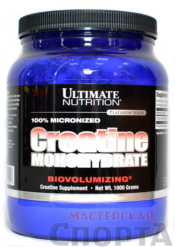 Ultimate Nutrition Creatine